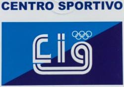 Logo Centro Sportivo LIG 2.0